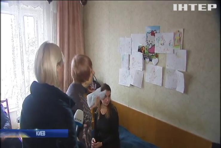 Переселенцев из Донбасса выселяют из общежития Минюста