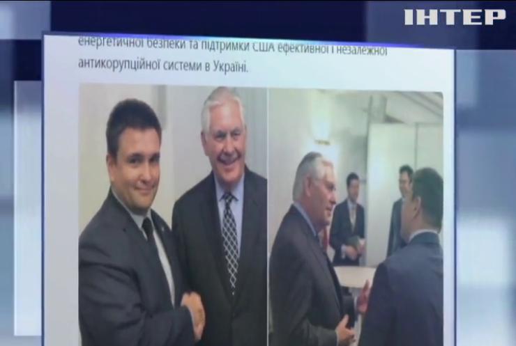Климкин обсудил миротворческую миссию на Донбассе с Волкером и Тиллерсоном
