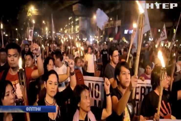 На Філіппінах вимагають відставки президента Дутерте