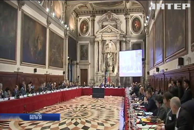 """Венеційська комісія не виявила порушень у """"Законі про освіту в Україні"""""""