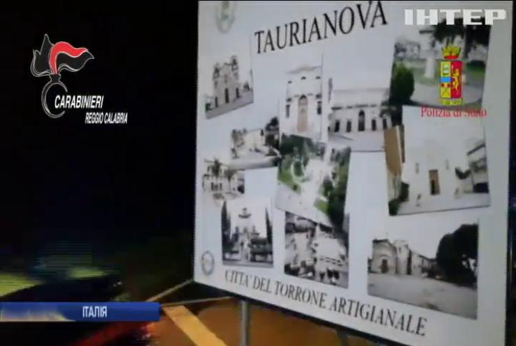 В Італії затримали 48 мафіозі