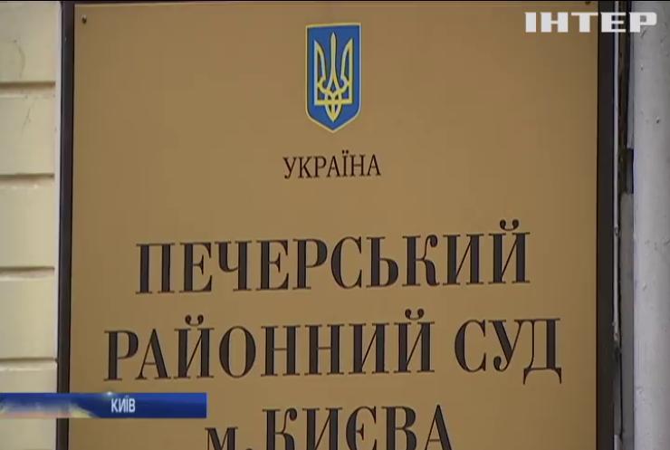 Справа Саакашвілі: суддя не встигла підготувати документи