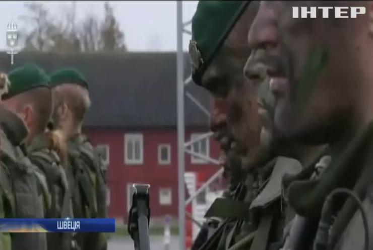 Швеція повертає військовий гарнізон на острів Готланд у Балтійському морі