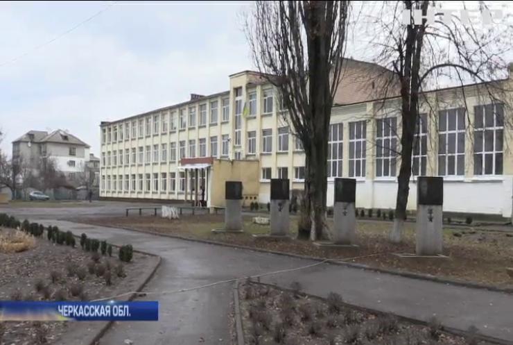 На восстановление школы в Черкасской области выделили 500 тысяч гривен