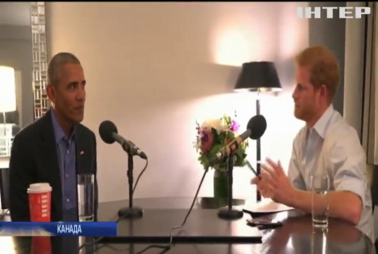 Принц Гарри взял интервью у Барака Обамы