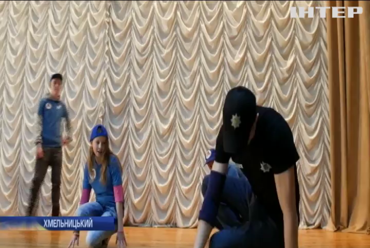 У Хмельницькому капітан поліції дає уроки брейк-дансу дітям