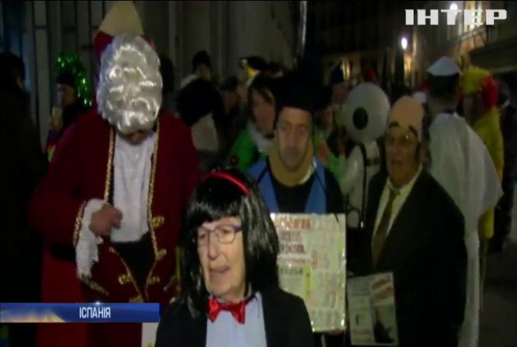 Лотерейна лихоманка: в Іспанії сотні людей у карнавальних костюмах мріють про мільйони
