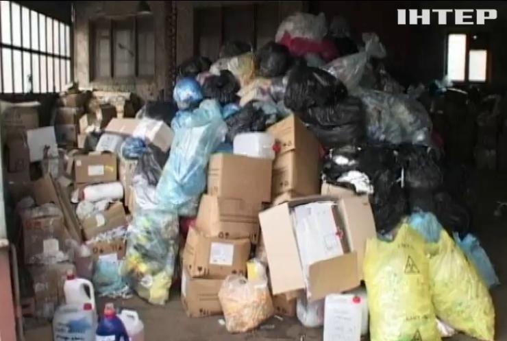 У Запоріжжі виявили звалище небезпечних медичних відходів
