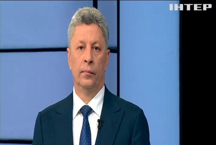 Юрий Бойко назвал основные ошибки в работе парламента