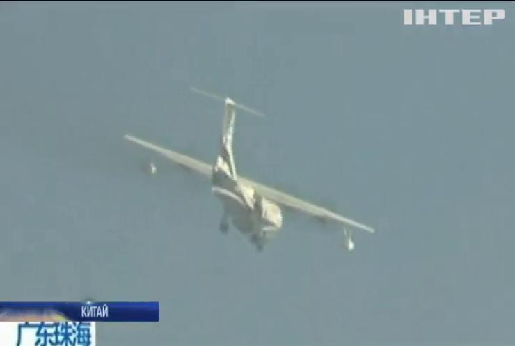 Китай випробував найбільший літак-амфібію