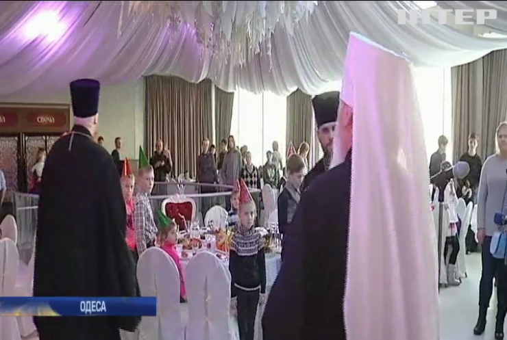 Одеська єпархія УПЦ зібрала на ялинку дітей-переселенців з Донбасу