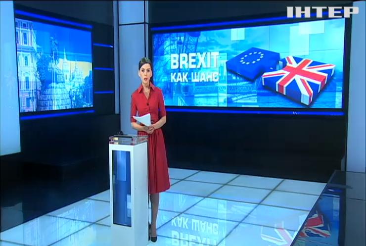 Украина может извлечь пользу от Брекзита - МИД