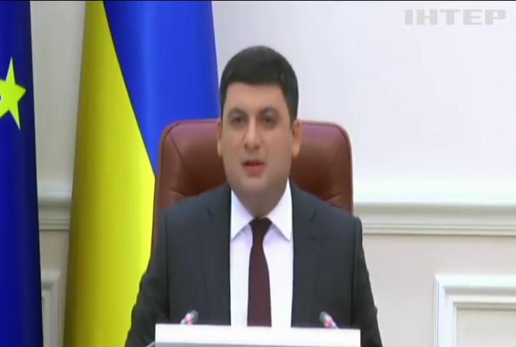 """Гройсман просить Порошенка звільнити керівника """"Укроборонпрому"""""""