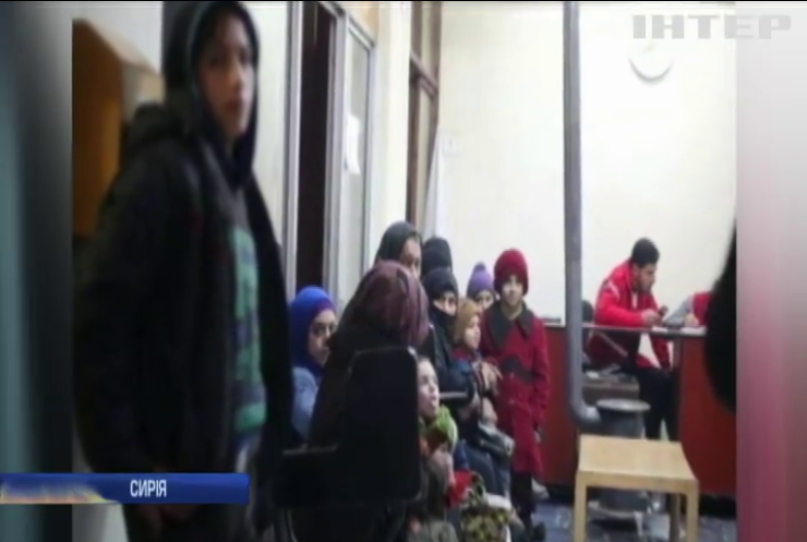 Зі Східної Гути в Сирії евакуюють хворих та дітей