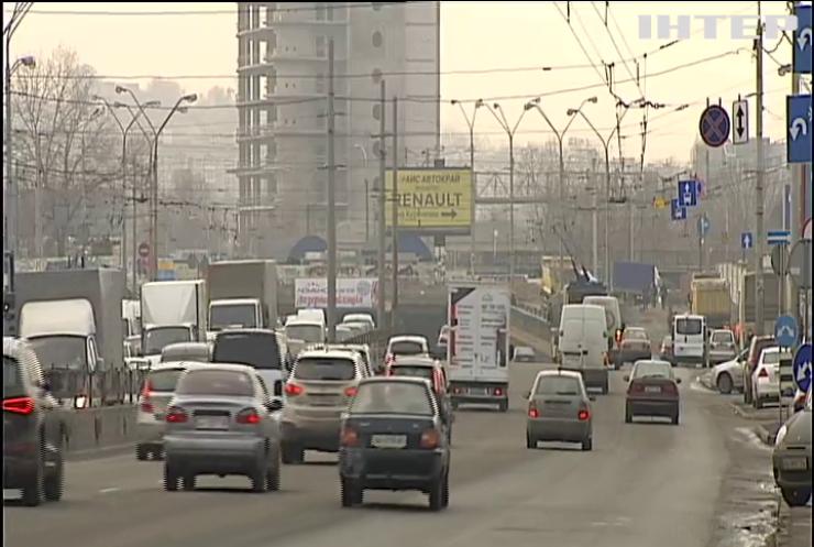 В Киеве похитили эксперта по криптовалютам