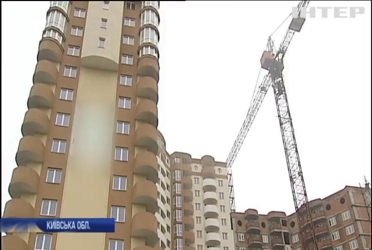 Заручники забудовника: на Київщині компанія-девелопер намагається обібрати покупців житла