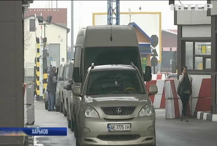 Новые правила пересечения украинской границы: что необходимо знать иностранцам