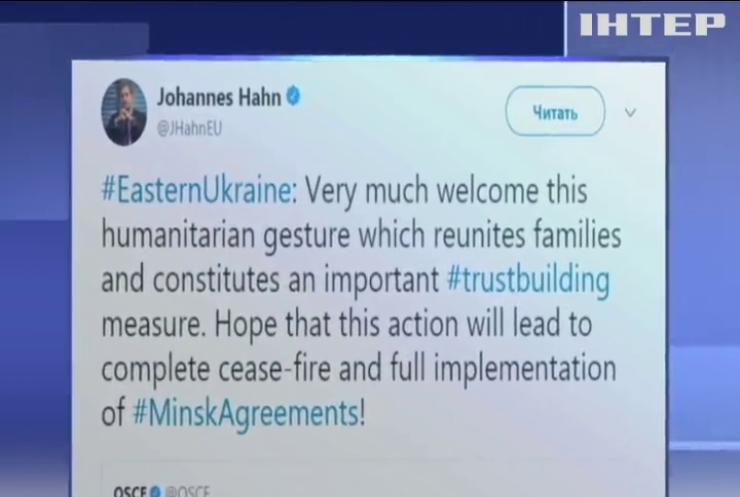 В ЕС приветствуют освобождение украинских заложников