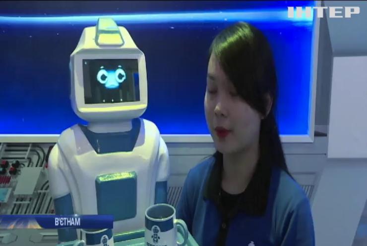 У В'єтнамі створили робота-офіціанта