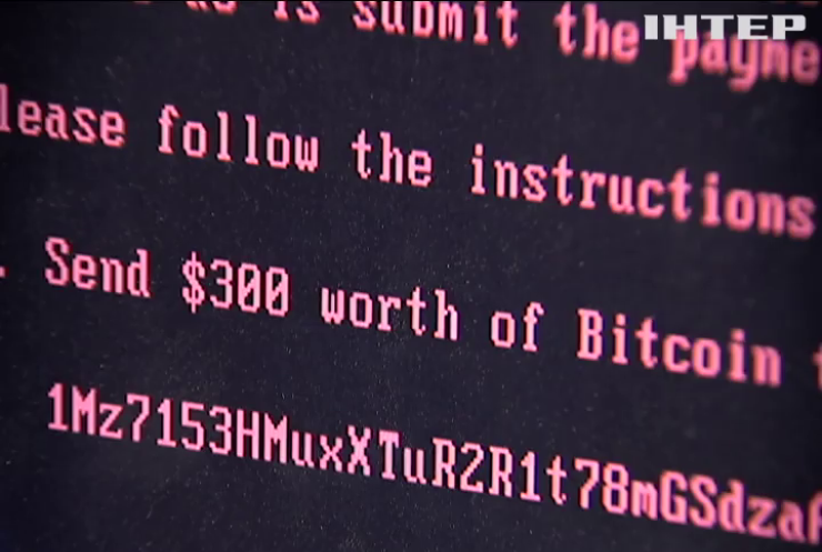 Атака вируса на Украину производилась с российских серверов - СБУ