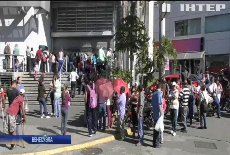 Кризис в Венесуэле: супермаркеты передали под охрану армии