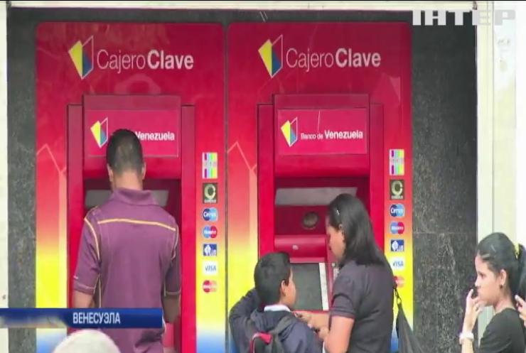 В Венесуэле из-за инфляции деньги заменят криптовалютой