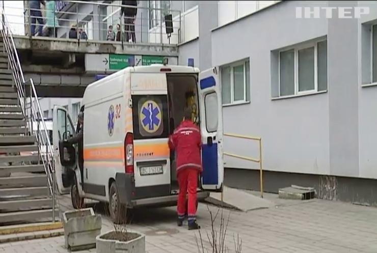 Помоги себе сам: на праздники Львовская больница скорой помощи осталась без врачей