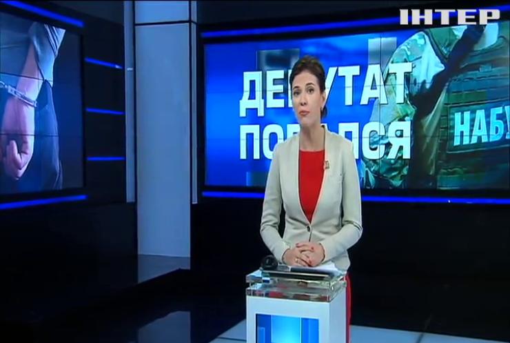 В Одессе детективу НАБУ предложили взятку $500 тысяч