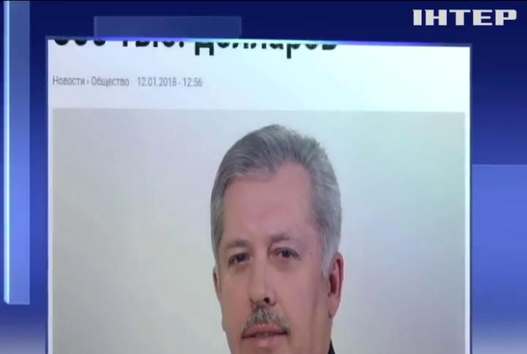 Соломенский райсуд Киева оставил в должности директора-взяточника