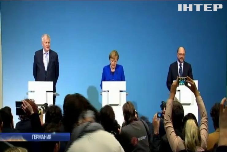 В Германии 24 часа создавали коалицию