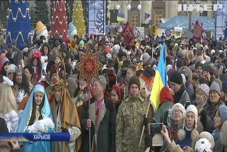 В Харькове вертеп-фест при поддержке облгосадминистрации собрал тысячу участников