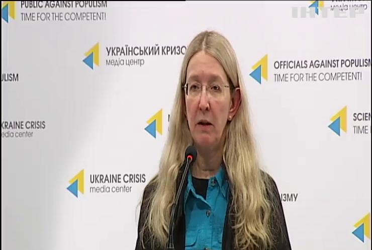 В Україну завезли вакцину проти кору - МОЗ