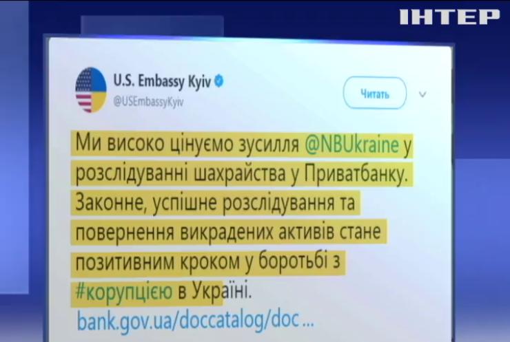 """В США приветствуют расследование мошенничества в """"Приватбанке"""""""
