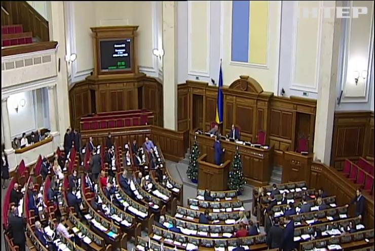 Депутати завершують розгляд поправок до законопроекту про деокупацію Донбасу