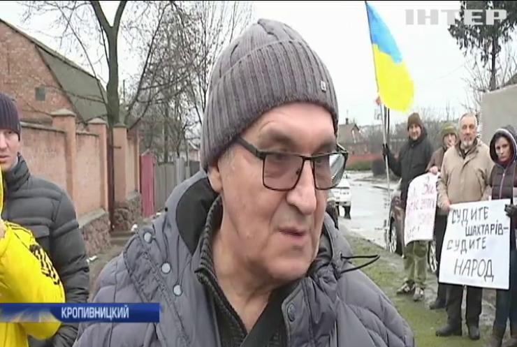 В Кропивницком судят шахтеров за участие в митингах
