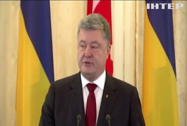 Тимчасово окуповані території залишаються частиною України - Порошенко