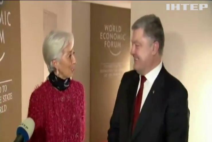 Україна продовжить співпрацю з МВФ