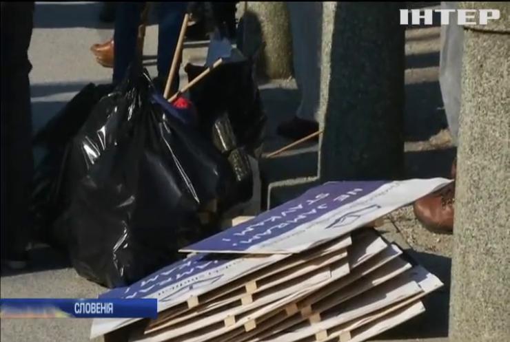 У Словенії держслужбовці оголосили страйк