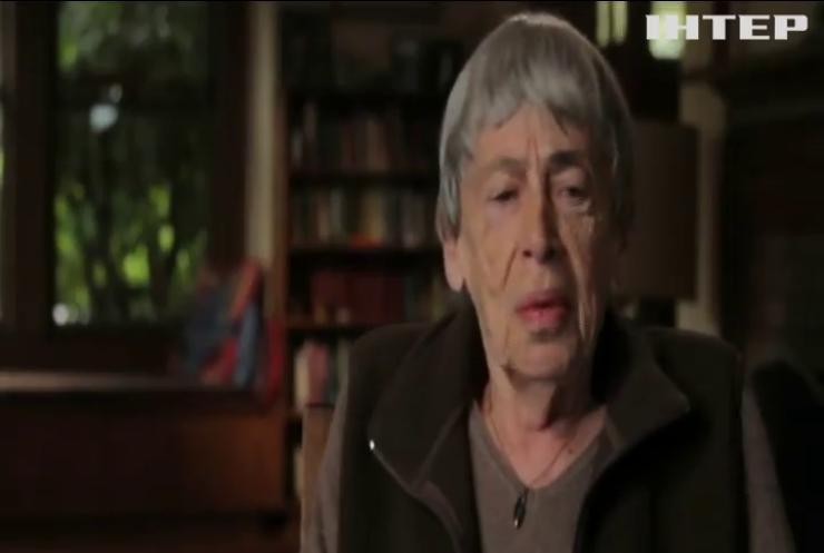 У США померла письменниця Урсула Ле Гуїн