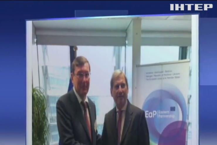 В Брюсселе обсудили результаты борьбы с коррупцией в Украине