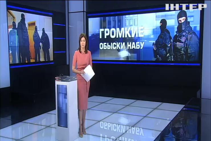 Детективы НАБУ проверяют в Одессе морские порты