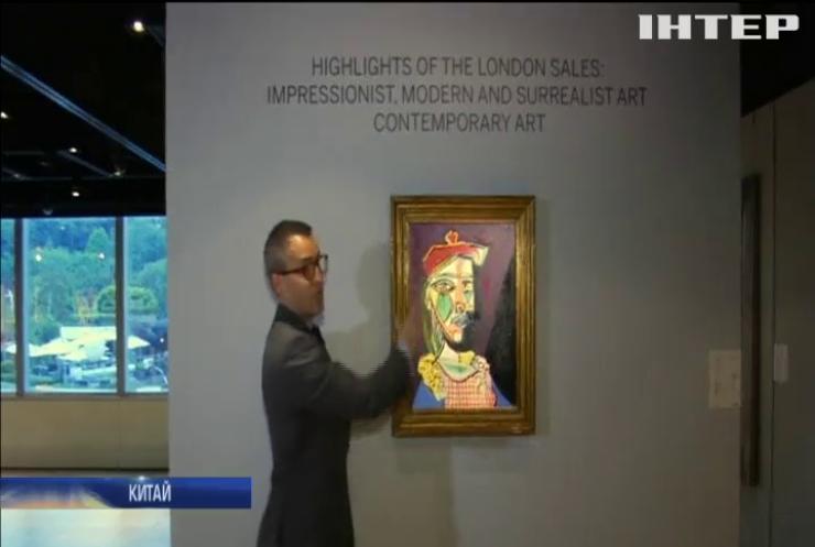 """На аукціоні в Лондоні продадуть """"Музу"""" Пікассо"""