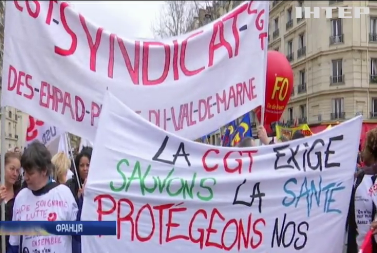 У Парижі доглядачі літніх людей протестують проти надмірного навантаження