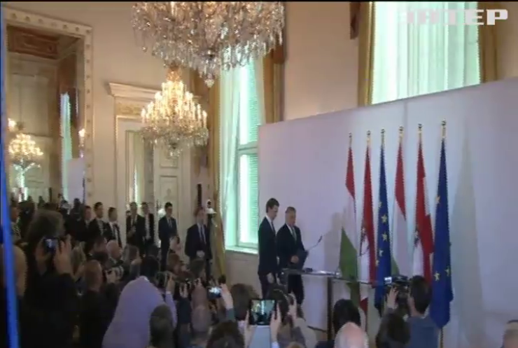 Австрія та Угорщина вимагатимуть посилити зовнішні кордони ЄС