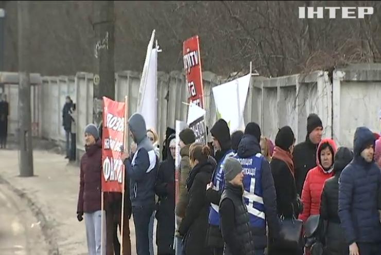 Киевляне перекрыли улицу с требованием остановить работу токсичного завода
