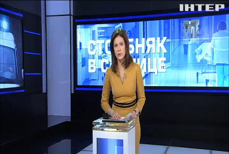 В Киеве подтвердили первый в году случай заболевания столбняком