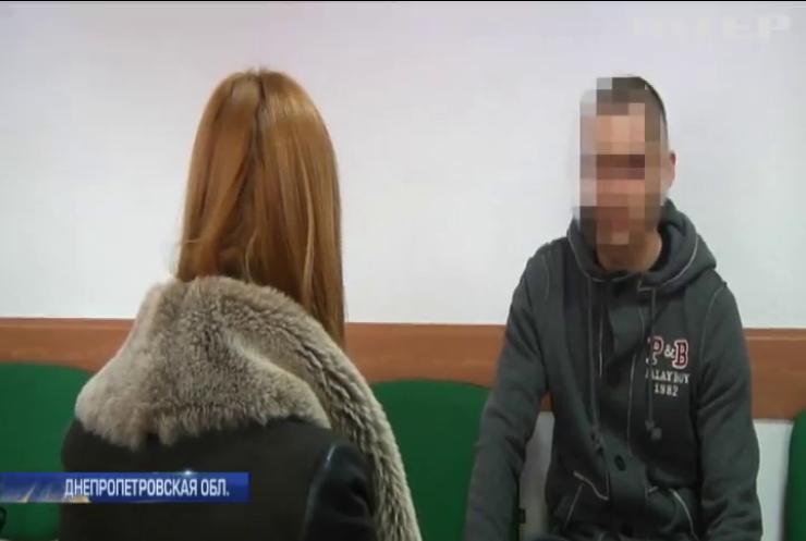 В Днепропетровской области полиция штурмовала псевдо-реабилитационный центр