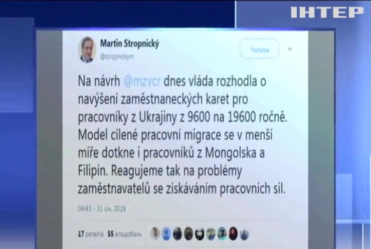 Чехія збільшує квоти на прийом працівників з України