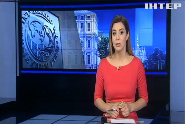 МВФ назвав умови надання траншу Україні
