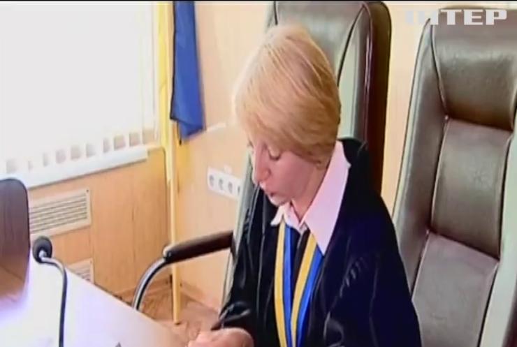 Высший совет правосудия защитил судью Ларису Гольник - Каплин